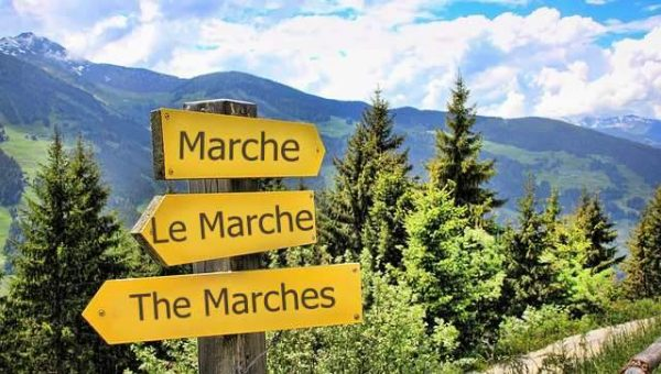 Le Marche, The Marches or Marche